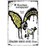 ロマン・ポランスキーの吸血鬼 [DVD]