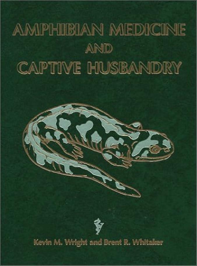 ソケット機構縮約Amphibian Medicine and Captive Husbandry