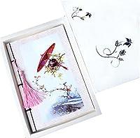 中国スタイルのノートブック絶妙なヴィンテージクリエイティブ日記ノート[E]