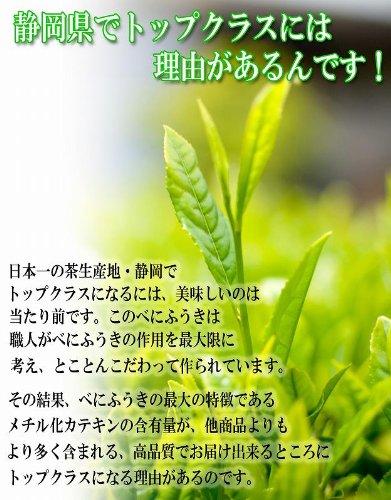 べにふうき粉末茶 スティックタイプ 100包入り(静岡県産) 無農薬栽培
