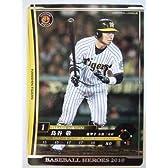 BBH2010 黒カード 鳥谷 敬(阪神)