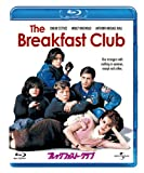 ブレックファスト・クラブ [Blu-ray] 画像