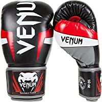 VENUMヴェヌム ボクシンググローブ Elite(エリート) (黒)