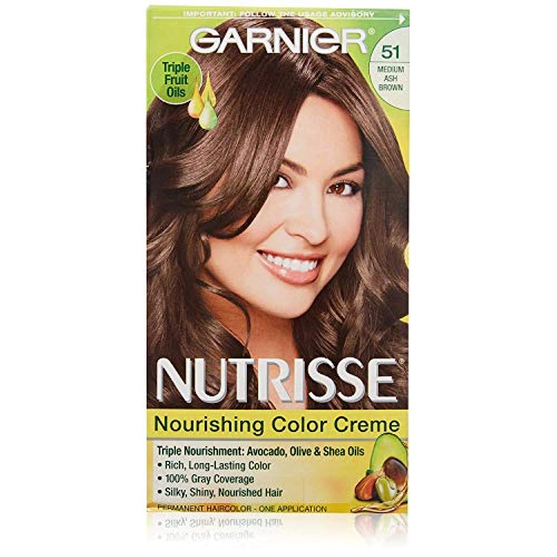 防衛遺伝子繁栄Garnier Nutrisseヘアカラー - 51クールティー(ミディアムアッシュブラウン)1各(6パック) 6パック