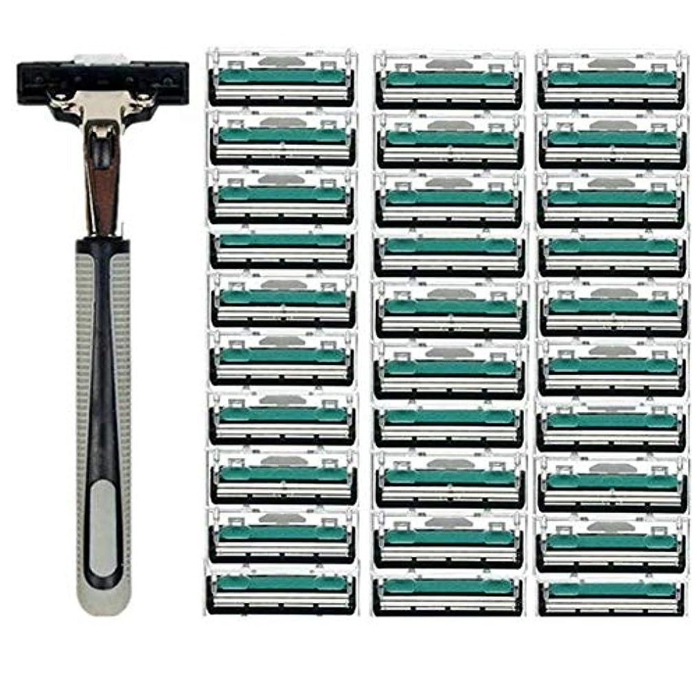 不安定な人柄旅行者TerGOOSE 髭剃り 二重層 本体+替刃30コ付 安全 携帯便利