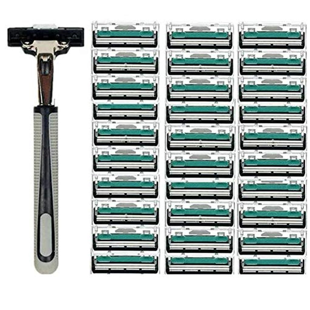 テンポ批判するベルトTerGOOSE 髭剃り 二重層 本体+替刃30コ付 安全 携帯便利