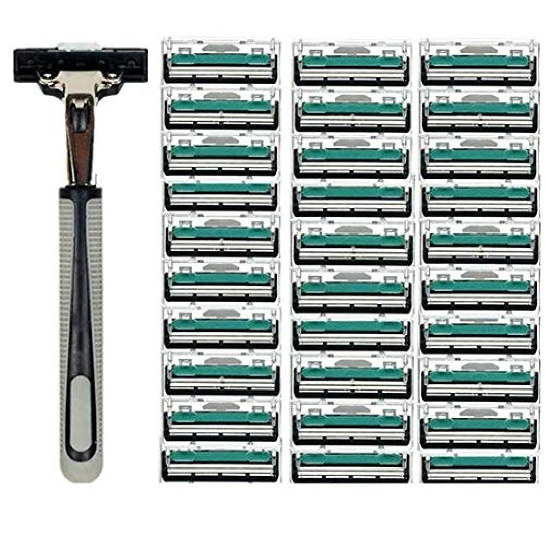 の配列インスタント上下するTerGOOSE 髭剃り 二重層 本体+替刃30コ付 安全 携帯便利