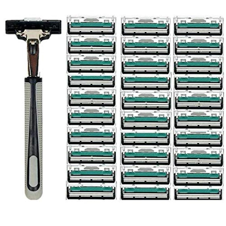スラッシュ鑑定スローガンTerGOOSE 髭剃り 二重層 本体+替刃30コ付 安全 携帯便利