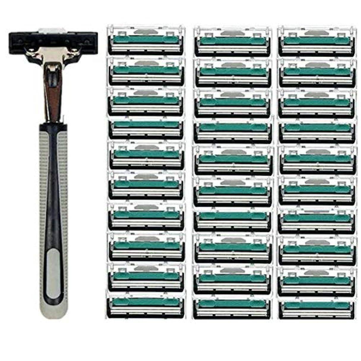 動く文明ミシンTerGOOSE 髭剃り 二重層 本体+替刃30コ付 安全 携帯便利