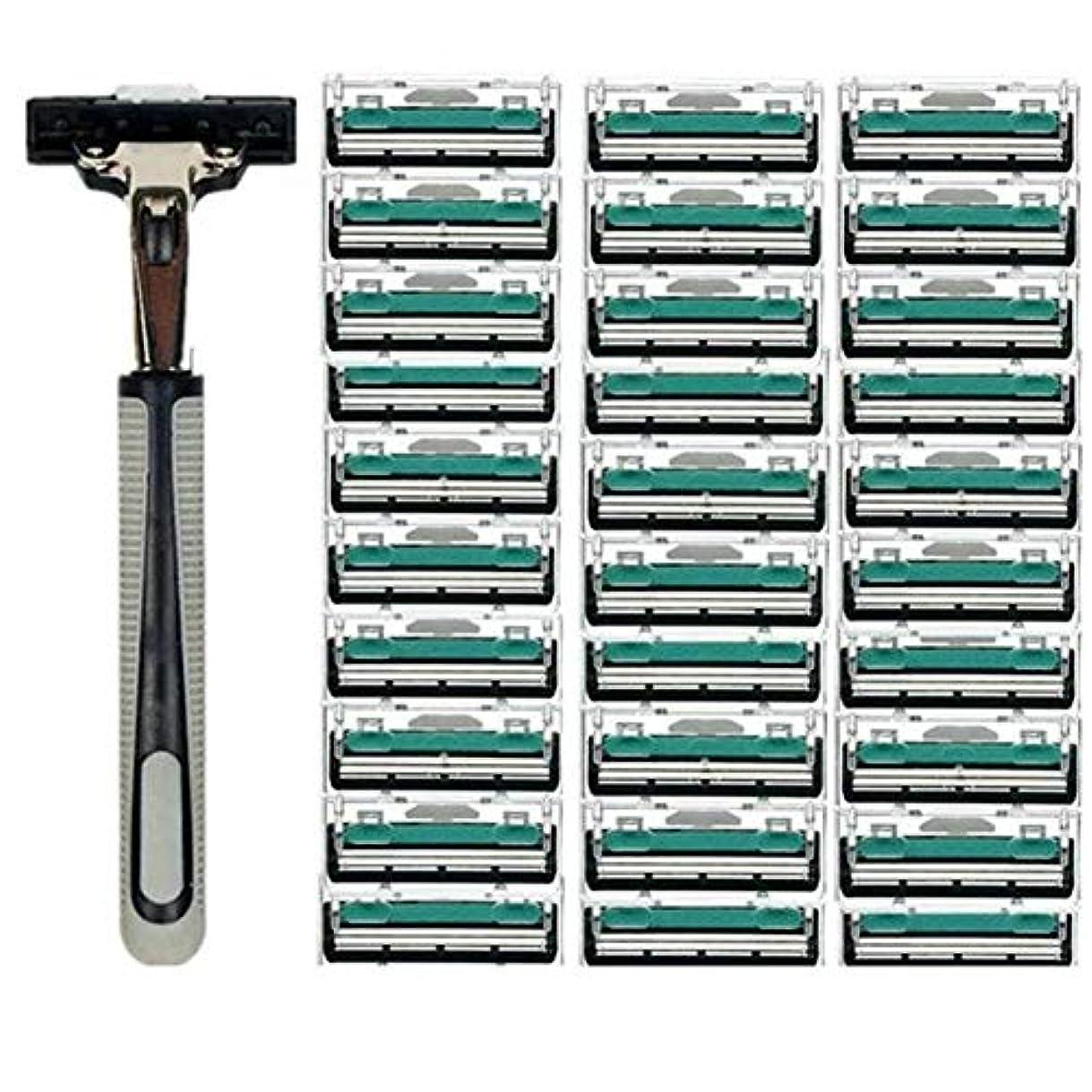 中庭赤字オリエントTerGOOSE 髭剃り 二重層 本体+替刃30コ付 安全 携帯便利