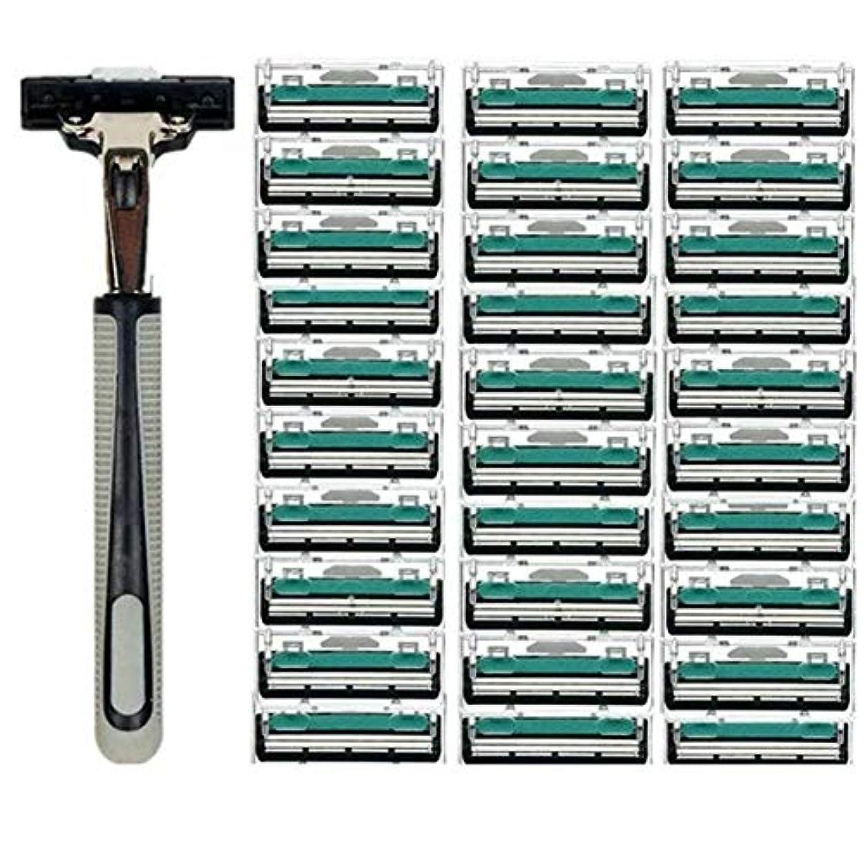 受粉する専門乱用TerGOOSE 髭剃り 二重層 本体+替刃30コ付 安全 携帯便利