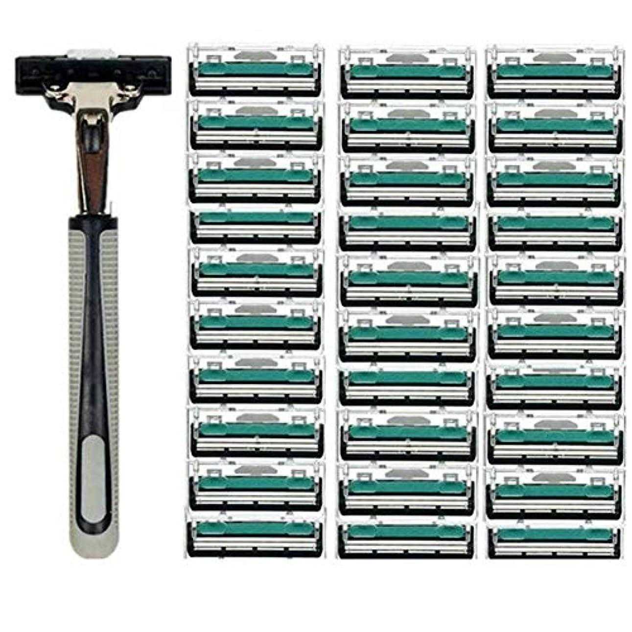 伝染性の首キャロラインTerGOOSE 髭剃り 二重層 本体+替刃30コ付 安全 携帯便利