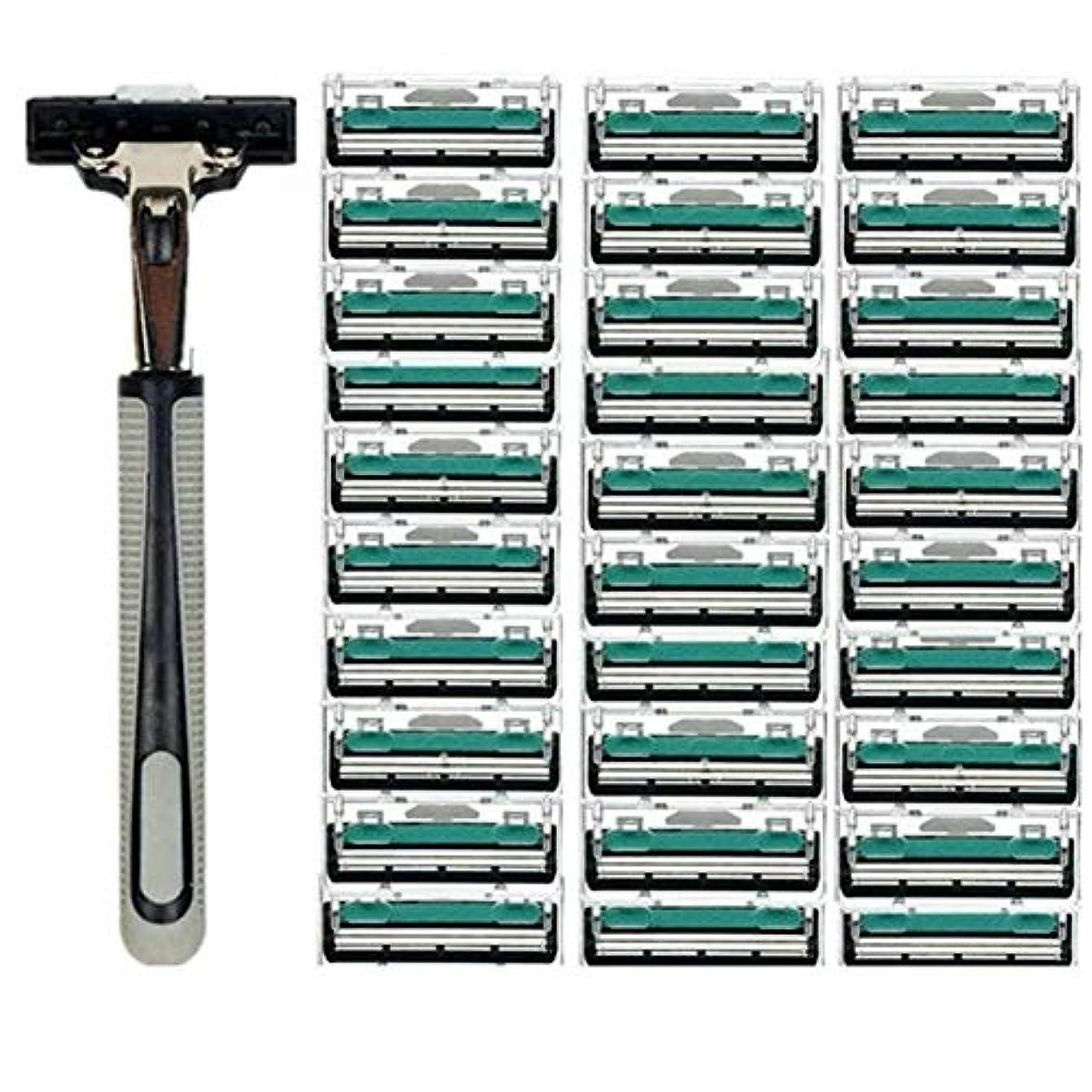 荒れ地害虫ウミウシTerGOOSE 髭剃り 二重層 本体+替刃30コ付 安全 携帯便利
