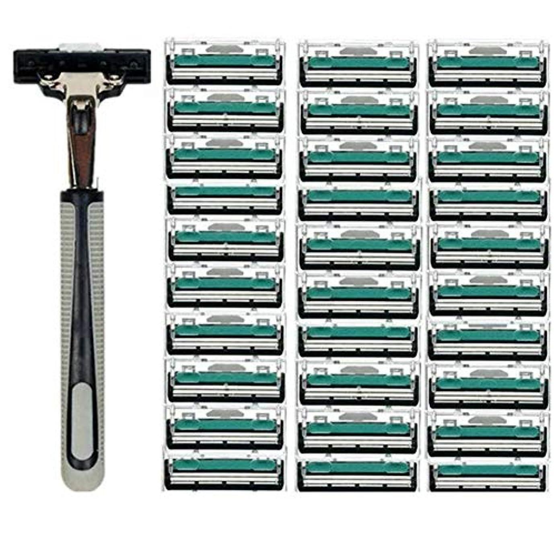 ワインクレア思いやりTerGOOSE 髭剃り 二重層 本体+替刃30コ付 安全 携帯便利
