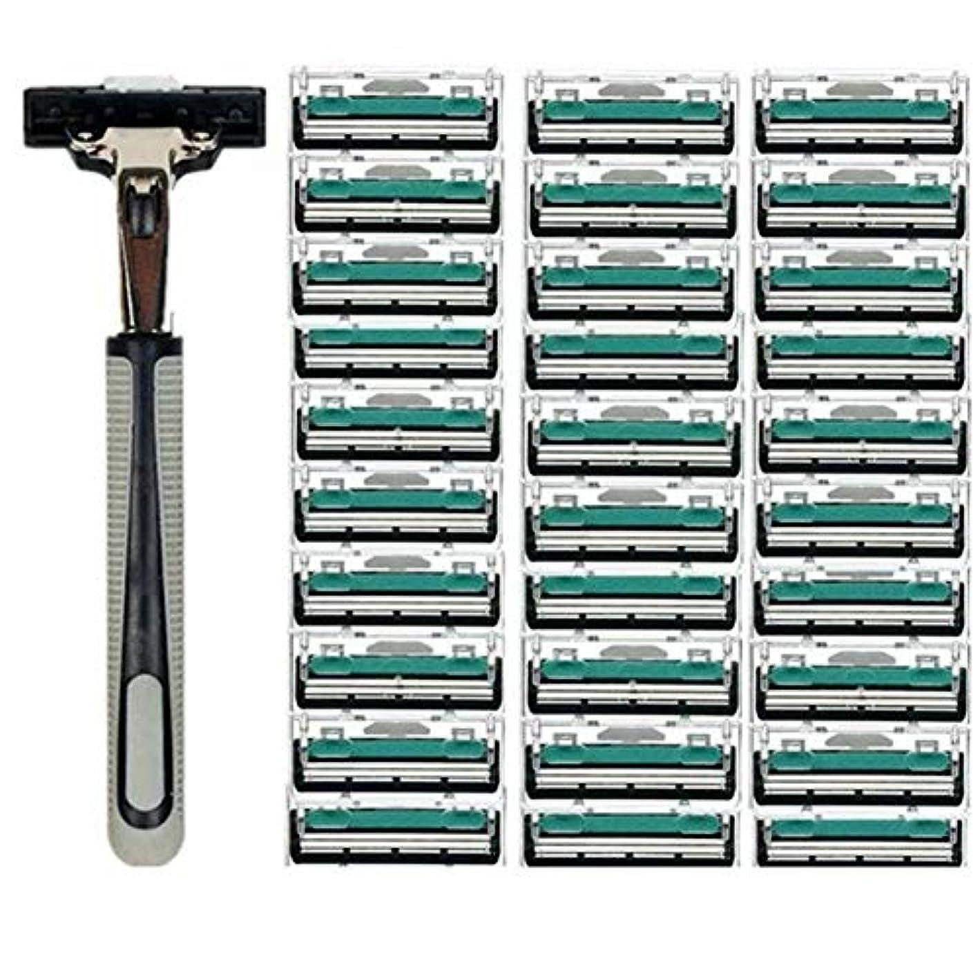 集める作成者もちろんTerGOOSE 髭剃り 二重層 本体+替刃30コ付 安全 携帯便利