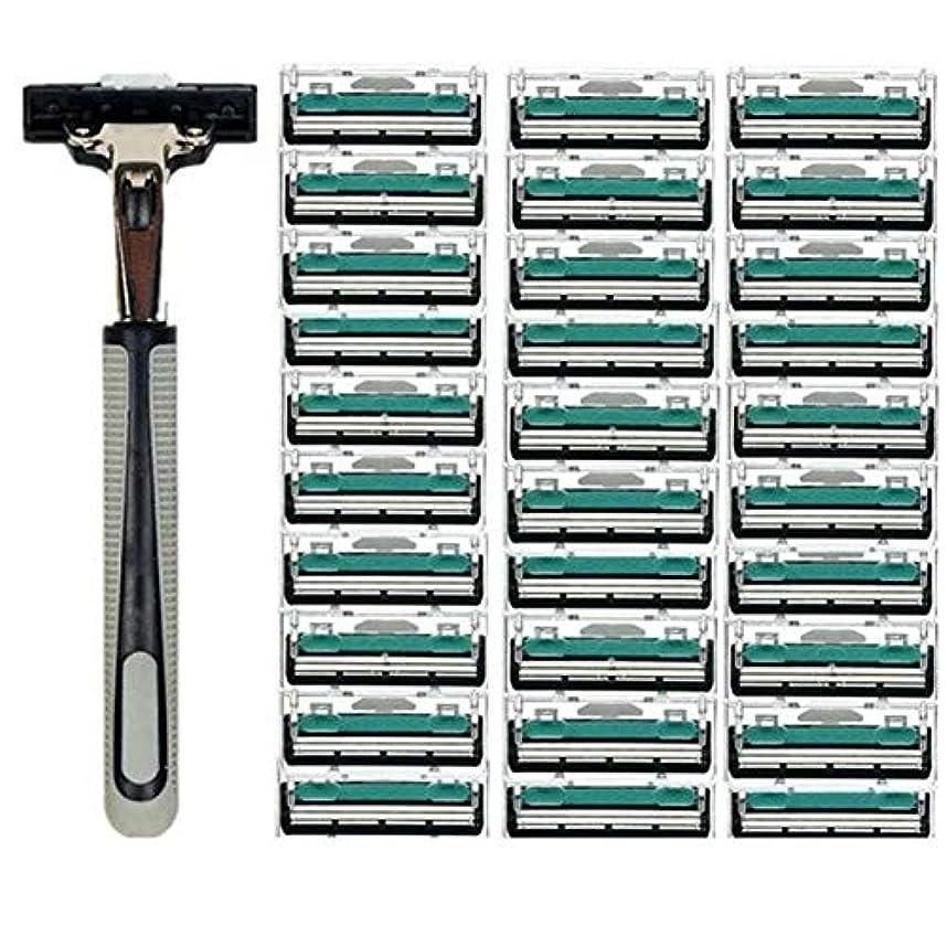 パンサー楕円形シガレットTerGOOSE 髭剃り 二重層 本体+替刃30コ付 安全 携帯便利