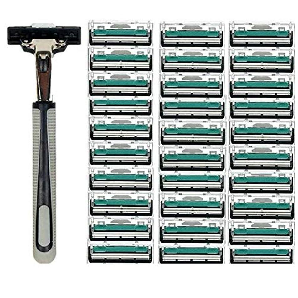 庭園熟考するマイコンTerGOOSE 髭剃り 二重層 本体+替刃30コ付 安全 携帯便利