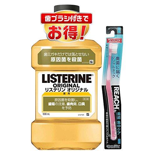 【Amazon.co.jp限定】薬用 LISTERINE リステリン オリジナル おまけ付き 1000mL [医薬部外品]