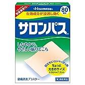 【第3類医薬品】サロンパス 80枚入