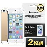 Highend berry 【 iPhone 5 / 5s / 5c 】 気泡 が 簡単 に 消え キズ が 付きにくい 液晶 保護 フィルム アンチグレア 防指紋 ハードコート フィルム IP5F_BRHB-antiglar