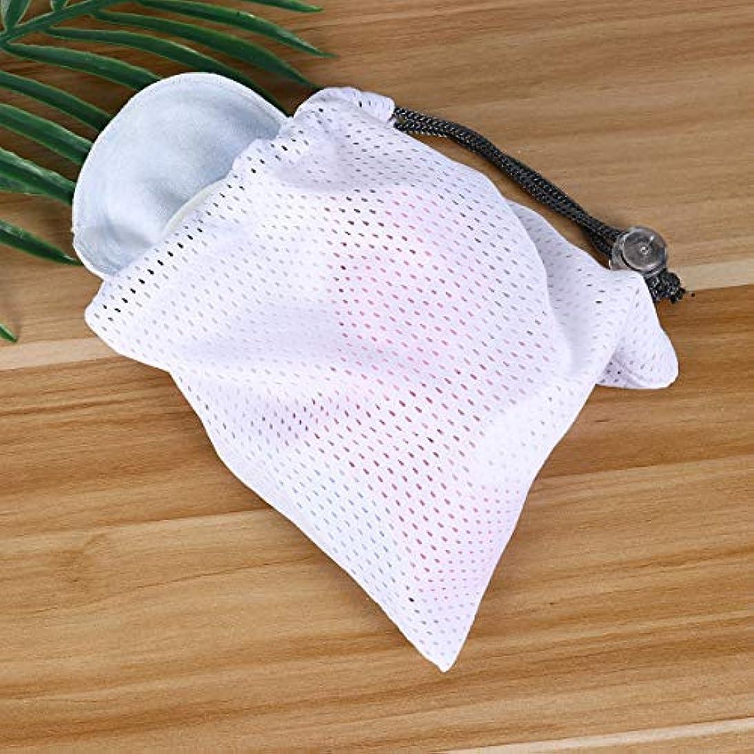 ためらう主張経験Beaupretty 17ピース再利用可能な竹繊維化粧落としパッド有機綿ラウンド洗える顔クレンジング布