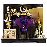 五月人形 辰広 月光 兜 平飾り 徳川家康 1/5 幅50cm [fz-24]
