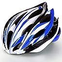 自転車 ヘルメット 超軽量 高剛性 24通気穴 サイズ調節可能 衝撃吸収 頭守る 通気 通学 スポーツ 7色