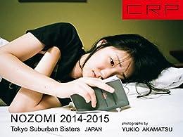 """[赤松 幸生]のCRP JAPAN TOKYO """"NOZOMI 2014-2015"""" Tokyo Suburban Sisters"""