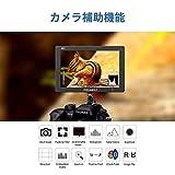 Feelworld カメラ用液晶モニター T7 7インチIPS 超薄型 1920x1200 HD オンカメラ ビデオモニター 液晶フィールドモニター 4K HDMI信号出力 一眼レフ カメラ撮影確認用 【正規品 一年間保証 日本語説明書付き】 画像