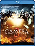 Gamera 3 - Revenge of Iris - Blu-ray (1999)