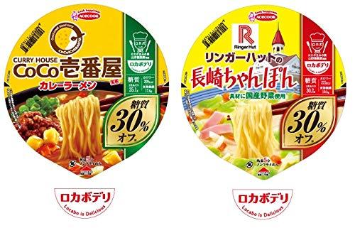 長崎ちゃんぽん 6食