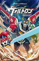 ヴォルトロン Volume 1—DREAMWORKS (日本語) コミック