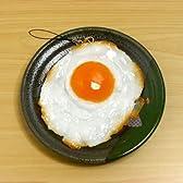 職人が創り出す 食品サンプル ストラップ 目玉焼き(大)