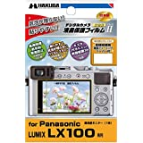 HAKUBA 液晶保護フィルム MarkII Panasonic LUMIX LX100用 気泡レス 低反射 高硬度 DGF-PALX100