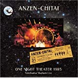 横浜スタジアムライブ ONE NIGHT THEATER 1985