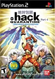 Hack//Quarantine 4 / Game