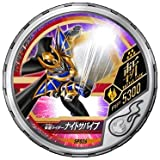 仮面ライダー ブットバソウル/DISC-SP026 仮面ライダーナイトサバイブ R5