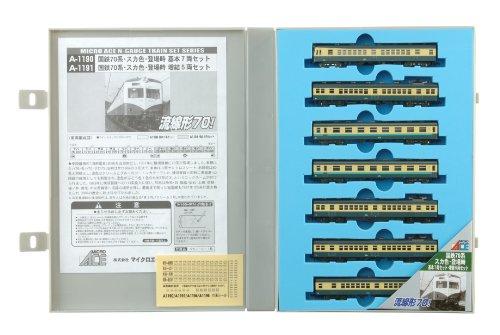 Nゲージ A1190 国鉄70系・スカ色・登場時 基本7両セット