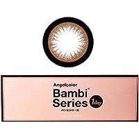 エンジェルカラーワンデー バンビシリーズ アクアリッチ 1箱30枚入【アーモンド(Almond) PWR:-3.25】Angelcolor 1day Bambi Series AquaRich 益若つばさ 度あり カラコン