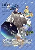 Starry☆Sky vol.6?Episode Gemini? 〈スペシャルエディション〉 [DVD]