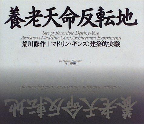 日向坂46【JOYFUL LOVE】MV解説!衣装に隠された工夫とは?メンバー全員で並ぶと虹のよう!の画像