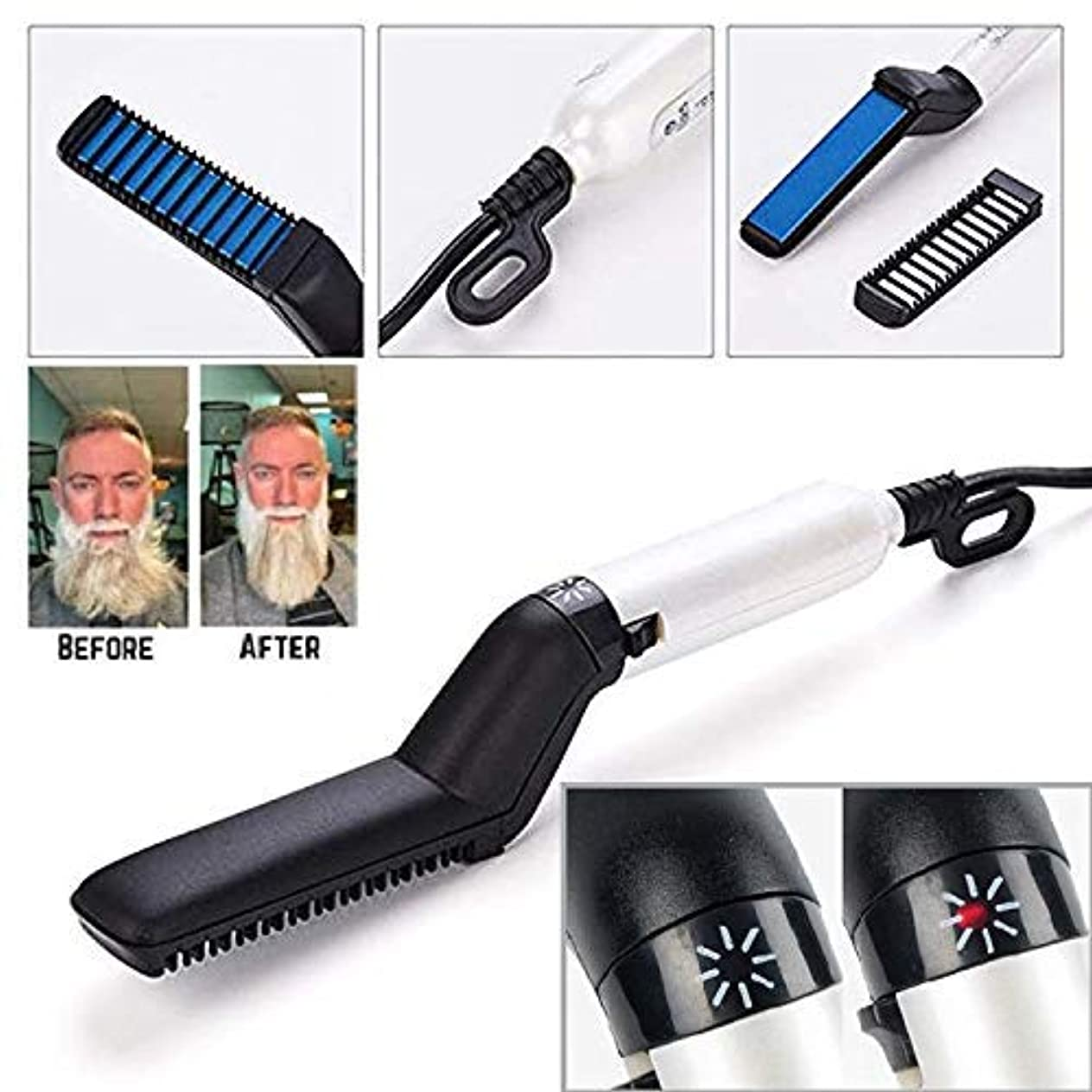 おもてなし永続アカデミーMultifunctional fast beard straightener straight hair styling comb [並行輸入品]