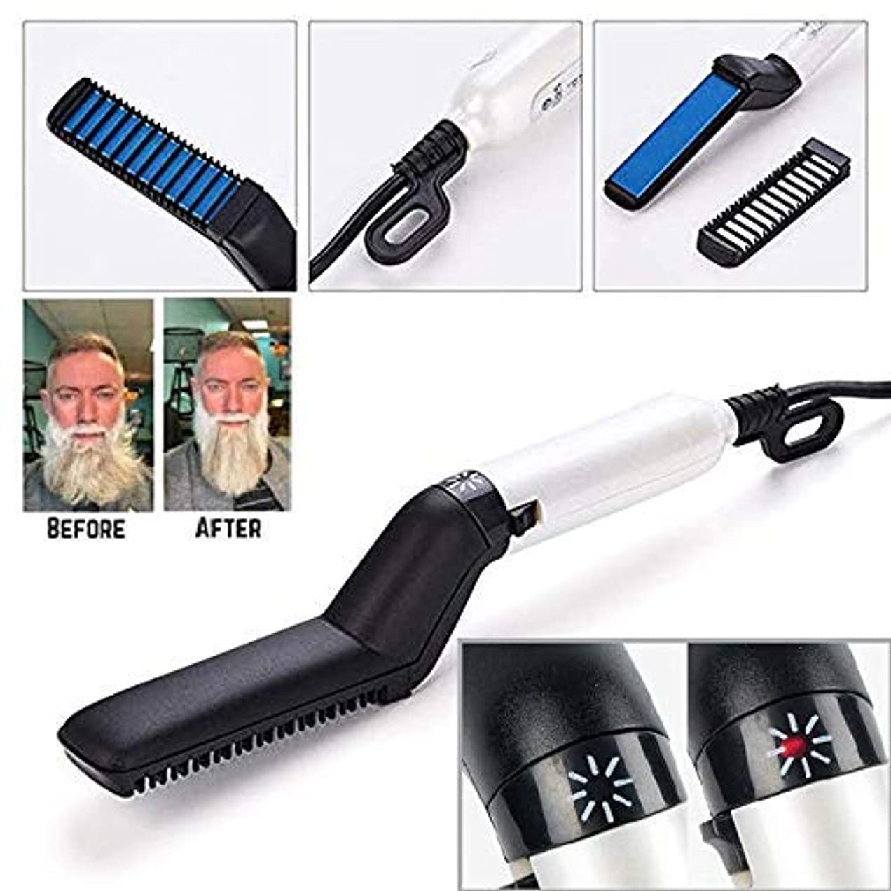 迷信習熟度懐疑論Multifunctional fast beard straightener straight hair styling comb [並行輸入品]