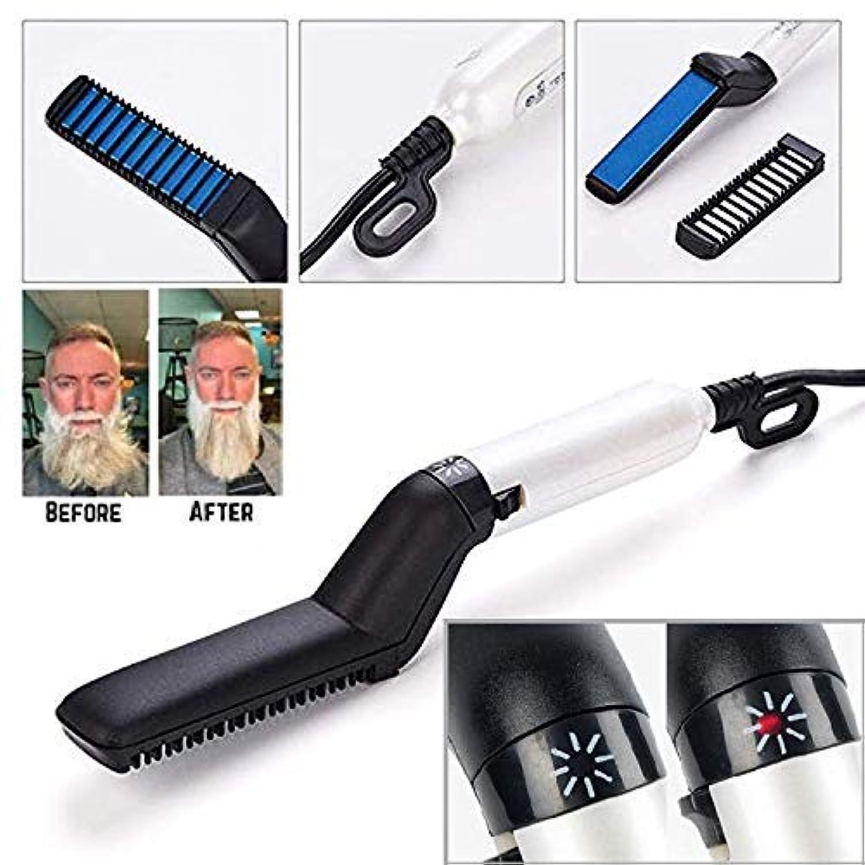 嫌がる信者吸うMultifunctional fast beard straightener straight hair styling comb [並行輸入品]