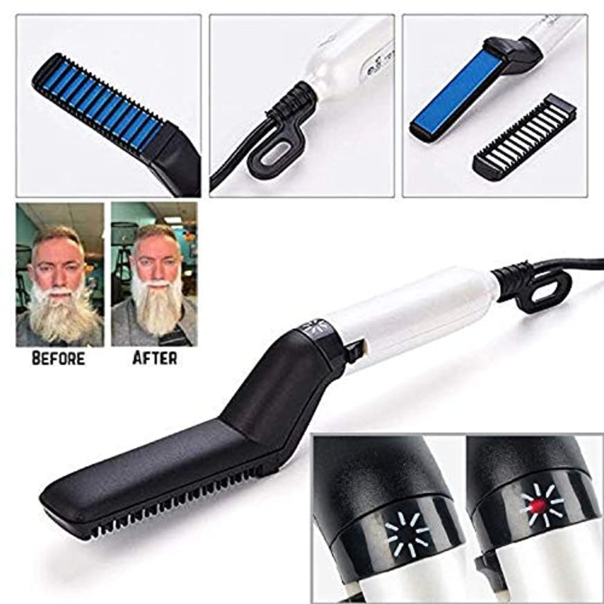 盲目パーツ年金受給者Multifunctional fast beard straightener straight hair styling comb [並行輸入品]
