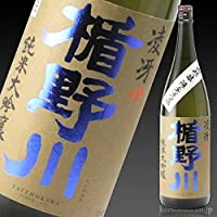 楯野川 純米大吟醸 凌冴(りょうが)超辛口+15 1.8L