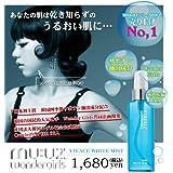 ヴィヴァーチェ ホワイトミスト 2個セット(韓国コスメ化粧水)