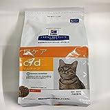 プリスクリプション・ダイエット c/d 猫用 マルチケア ドライ 2kg