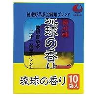 比嘉製茶 琉球の香りティーパック 2g×10P×7