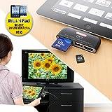 サンワダイレクト iPadカードリーダー 5in1コネクションキット カードリーダー&HDMI出力機能搭載 ブラック 400-ADRIP06BK